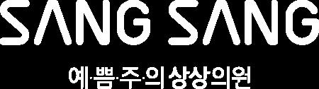genius-big-logo